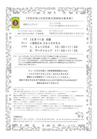 CCF20161029_0001.jpg
