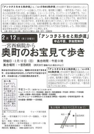 CCF20161109_0001.jpg