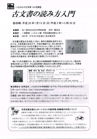 CCF20161201_0001-1.jpg