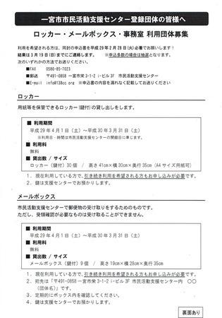CCF20161208_0006-thumbnail2.jpg