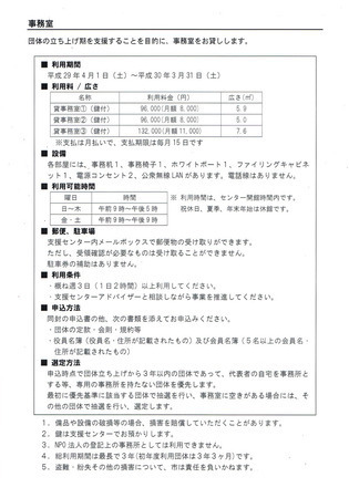 CCF20161208_0007-thumbnail2.jpg
