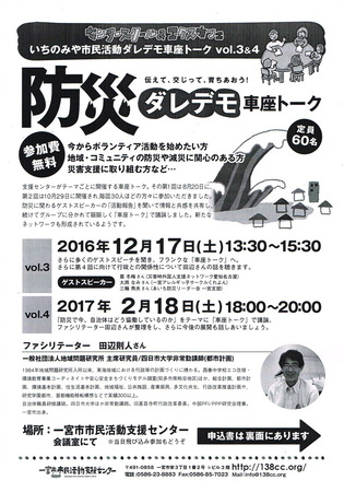 CCF20161208_0011.jpg