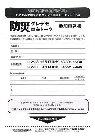 CCF20161208_0012.jpg