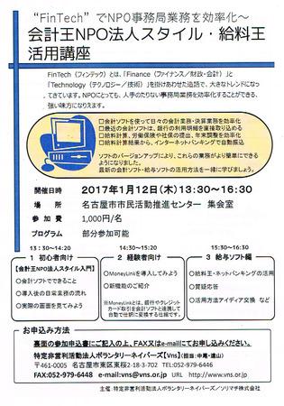 CCF20161222.jpg