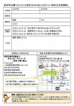 CCF20161222_0001.jpg