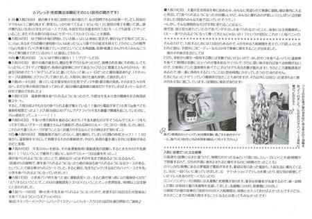 CCF20170309_0001.jpg