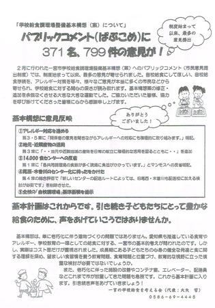 CCF20170622-2.jpg