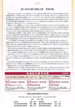 CCF20170804_0001.jpg