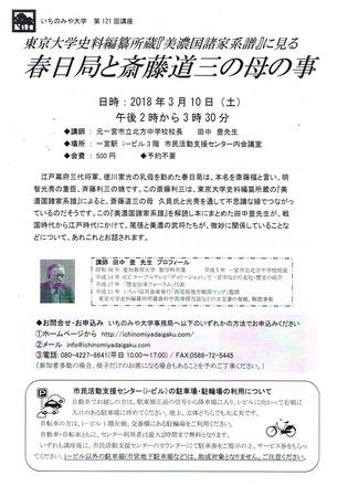 CCF20180110.jpg