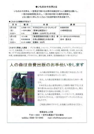 CCF20180110_0001.jpg
