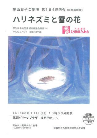 CCF20180124.jpg