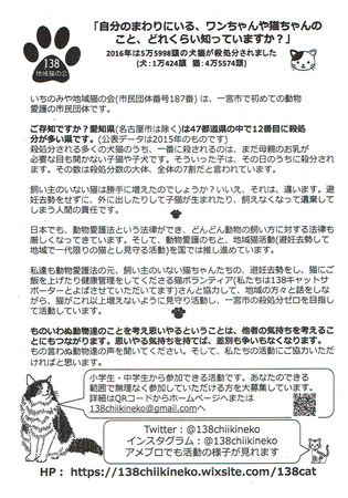 CCF20180125.jpg
