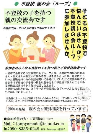 CCF20200523_page-0001.jpg