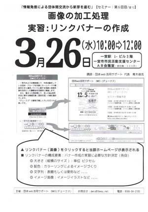 CCI20140208.jpg