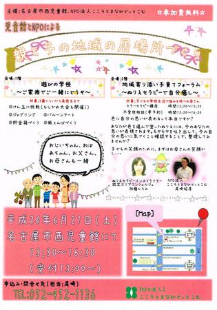 CCI20140523.jpg