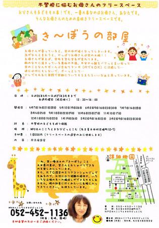 CCI20140523_0001.jpg
