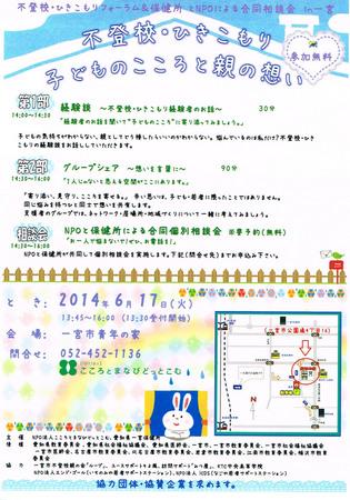 CCI20140523_0002.jpg