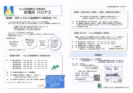 CCI20140529.jpg