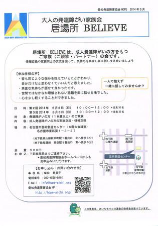 CCI20140529_0001.jpg