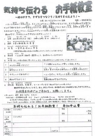 CCI20140724_0001.jpg