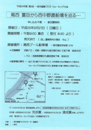 CCI20140725_0001.jpg