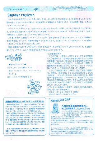 CCI20140806-2.jpg