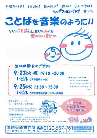 CCI20140905.jpg