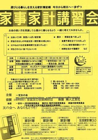 CCI20141004.jpg