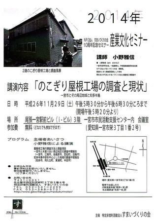 CCI20141011.jpg
