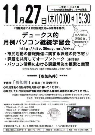 CCI20141115.jpg