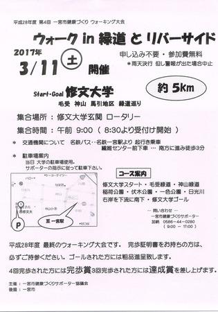 CCI20161219.jpg