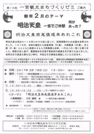 CCI20170116_0000.jpg