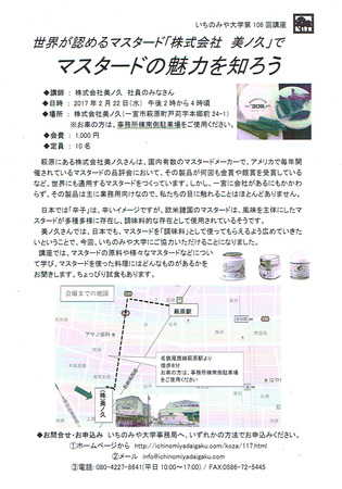 CCI20170204_0001.jpg