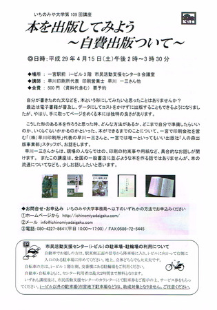 CCI20170312_0001.jpg