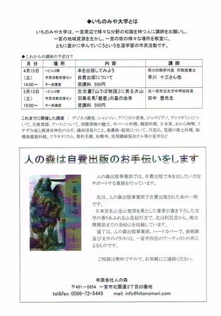CCI20170312_0003.jpg