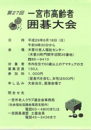 CCI20170417_0002.jpg
