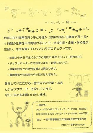 CCI20170418_0002.jpg