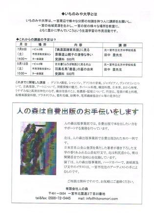CCI20170513_0001.jpg