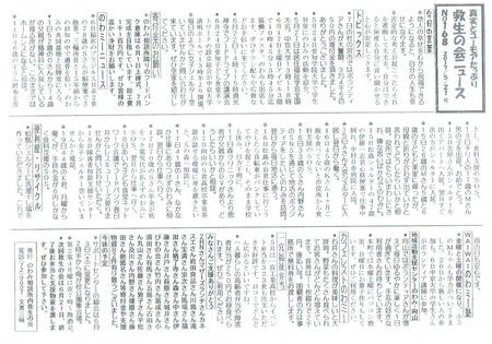 CCI20170523_0001.jpg