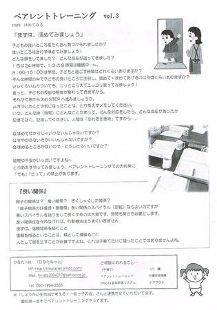 CCI20170619_0001.jpg