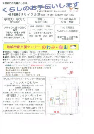 CCI20170729_0001.jpg