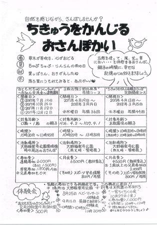 CCI20170730_0000.jpg
