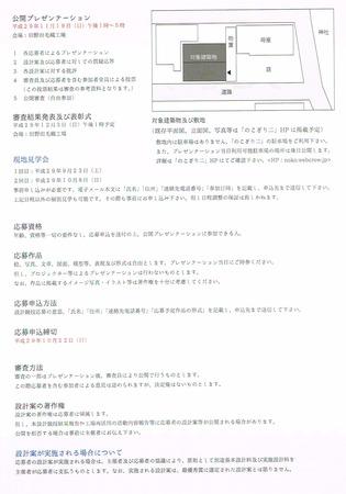 CCI20170915_0001.jpg