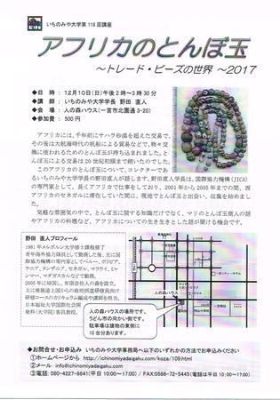 CCI20171101_0002.jpg