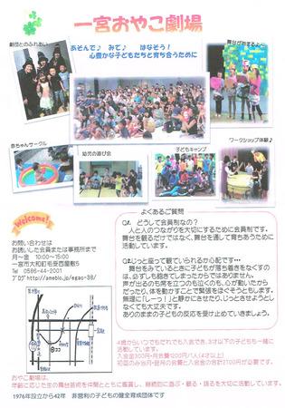 CCI20171118_0001.jpg