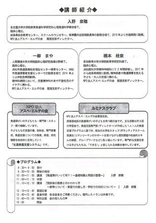 CCI20171202_0001.jpg