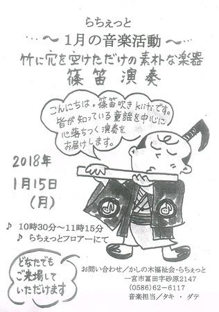 CCI20171209.jpg