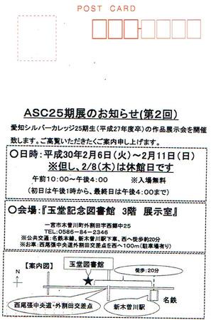CCI20180106_0003.jpg