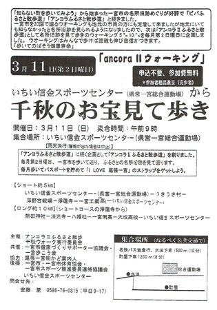 CCI20180106_0004.jpg