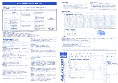 CCI20180112_0004.jpg